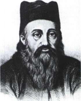 Μπαλάνος Βασιλόπουλος. Λόγιος κληρικός, δάσκαλος και συγγραφέας.