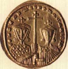 Ρωμανός Β' (938 - 963)