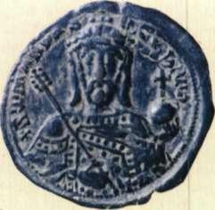 Ρωμανός Β'. Αυτοκράτορας του Βυζαντίου (959 - 963). Χάλκινο νόμισμα (Αθήνα. Νομισματικό Μουσείο).