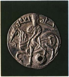 Αββακούμ ή Αμβακούμ (Βιβλ.) (γύρω στο 600 π.Χ.)