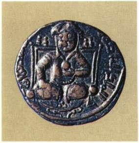 Αγιουβίδες (αραβ. Αγιουμπί) (1171 - 1250 / 1251)