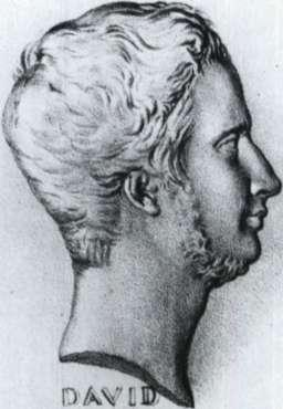 Άμοιρος, Νικόλαος ( ; - 1821)