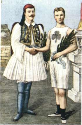 Αντιπάτης, Ηλίας ( ; - περ. 1850)