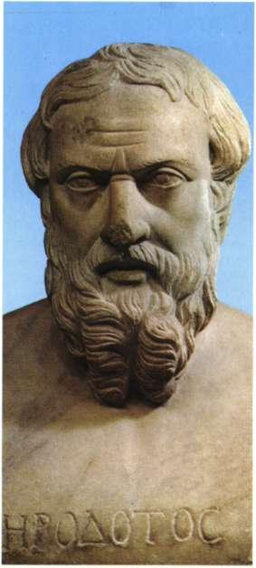 Ηρόδοτος. Αρχαίος ιστορικός, γνωστός ως «ο πατέρας της Ιστορίας». Ρωμαϊκό αντίγραφο (Νέα Υόρκη, Μητροπολιτικό Μουσείο).