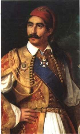 Γαρδικιώτης Γρίβας. Αγωνιστής του 1821. Ελαιογραφία (Αθήνα, Εθνικό Ιστορικό Μουσείο).