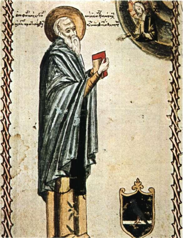 Βλάσταρης ή Βλάσταρις, Ματθαίος (Θεσσαλονίκη, περ. 1280 - περ. 1350)